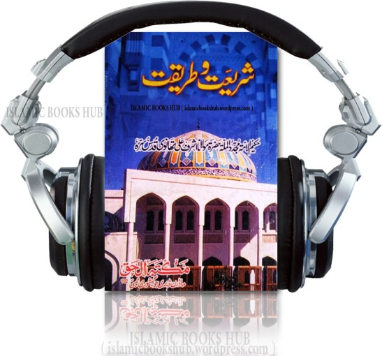 islamic books library in english pdf free download