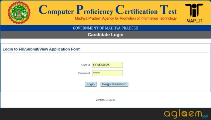 sit application forget user id