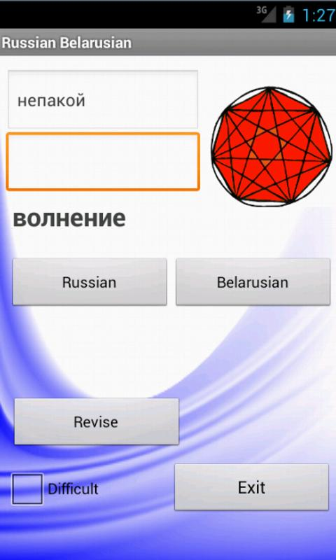 russian dictionary download for android