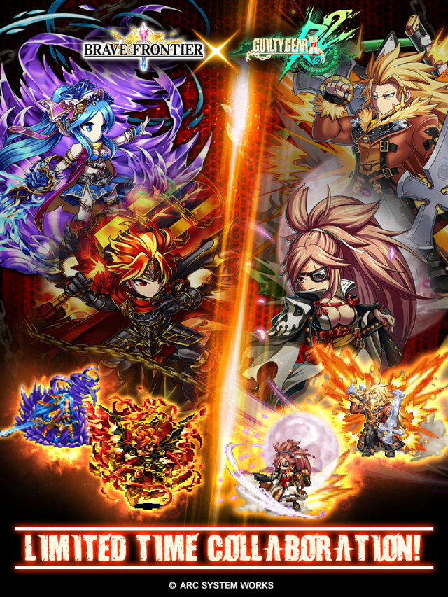 neo new york again brave frontier guide