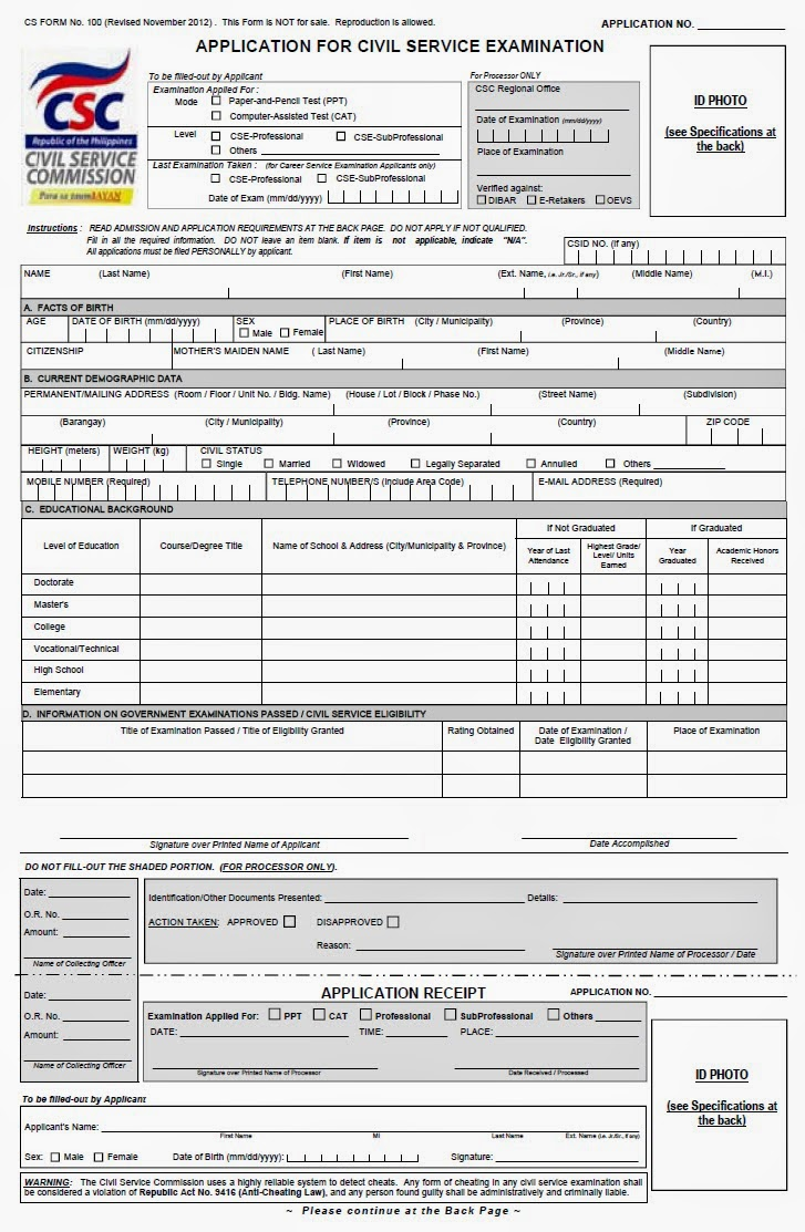 s pass application form 2016