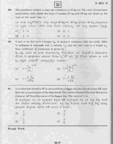 ts eamcet previous papers with solutions pdf