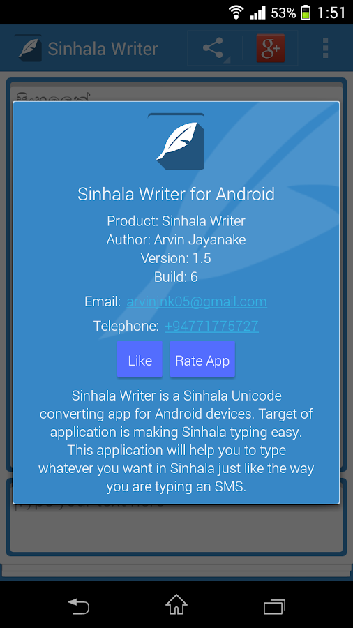 review of sms application for android 8.1