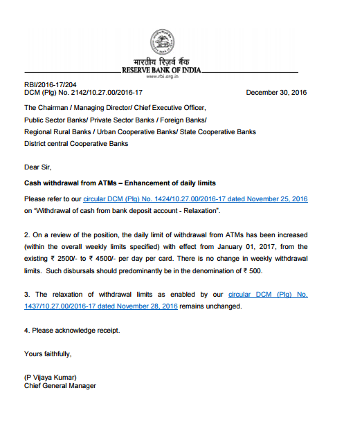 rbi guidelines for cash withdrawal from bank