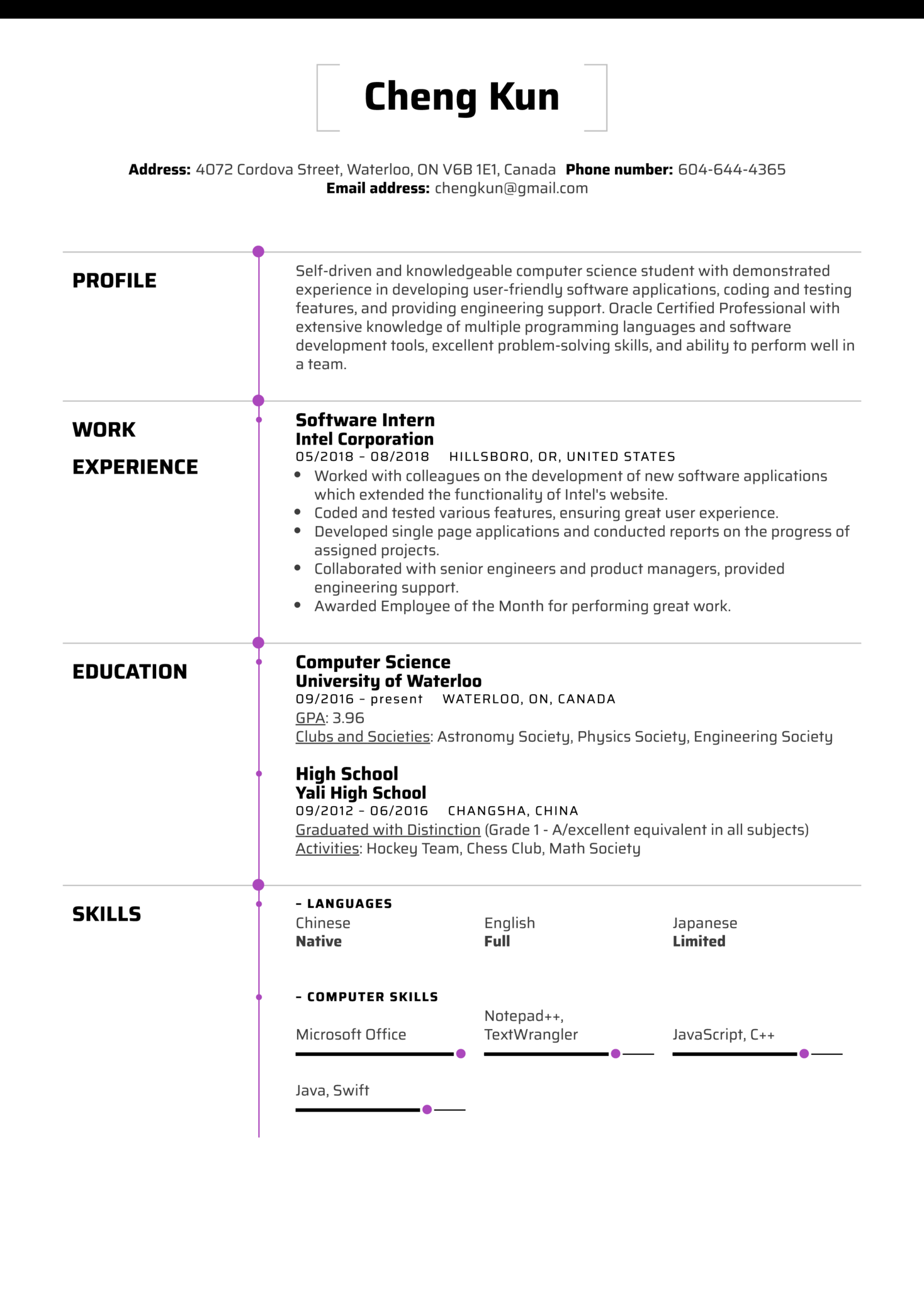 resume example for university application