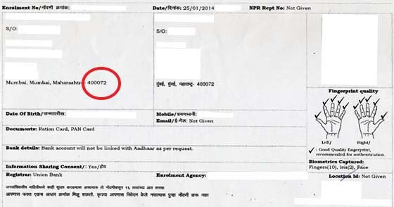 what is the password of aadhar card pdf
